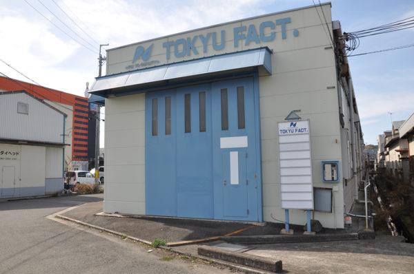 TOKYU FACT